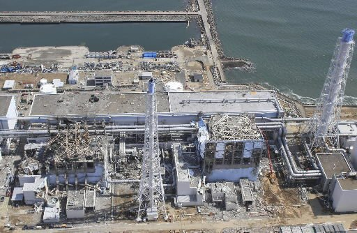 AP Exclusive: Fukushima tsunami plan a single page