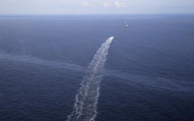 Hidden Gulf Spill