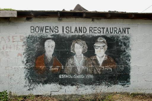 Bowen Island Restaurant