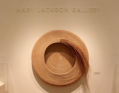 Sweetgrass basket by Mary Jackson at the Gibbes (copy)