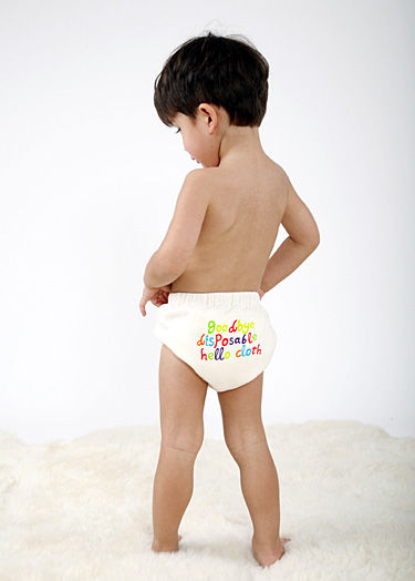 Diaper debate changes little in 50 years