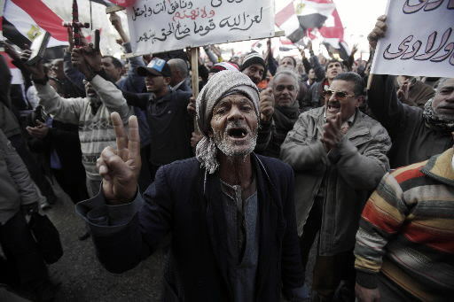 Egyptians gather in Cairo to mark uprising
