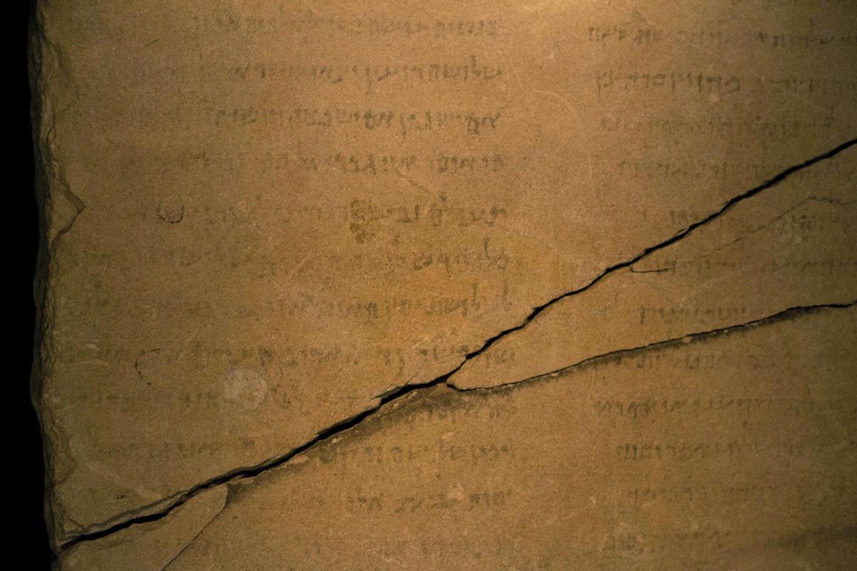 Hebrew stone mystery Limestone Gabriel tablet displayed in Jerusalem