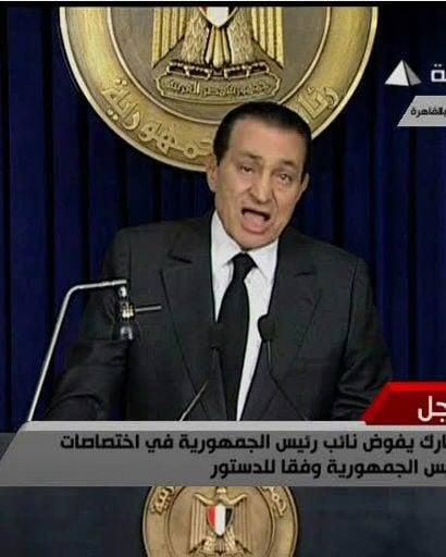 Egypt's Mubarak transfers power to vice president