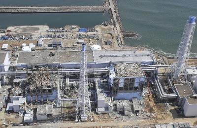 AP Exclusive: Fukushima tsunami plan a single page (copy)