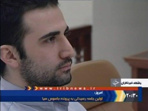 Iran sentences American man to death in CIA case