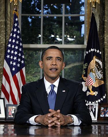 President Obama's address on Gulf oil spill