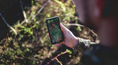 87ffb508c19 SC app for hunters lands on shelves at Bass Pro Shops, Cabela's ...