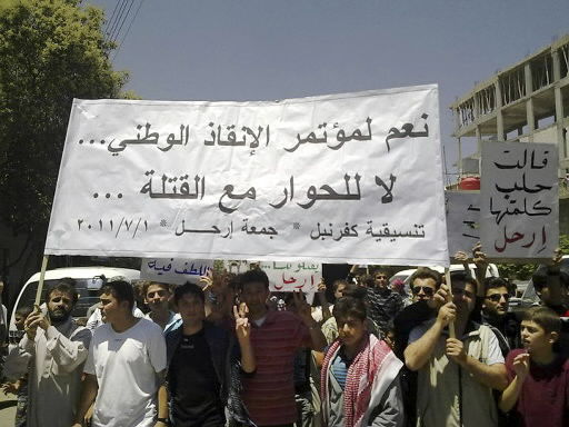 Huge protests grip Syria; 6 killed in clashes