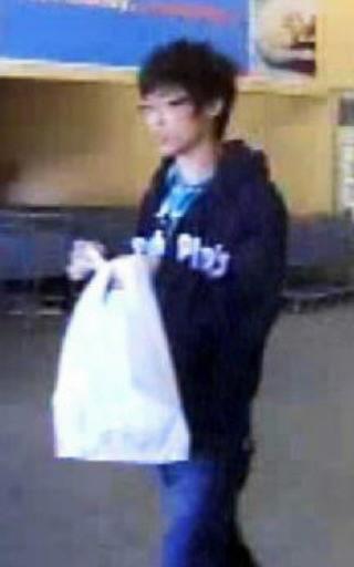 Authorities seek help identifying suspect