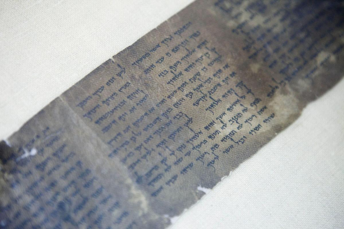 World's oldest complete written copy of Ten Commandments displayed in Israel