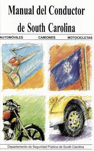 s c driver s manual also speaks spanish news postandcourier com rh postandcourier com GA DMV Records GA DMV Title
