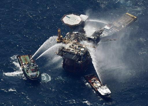 Oil platform explodes