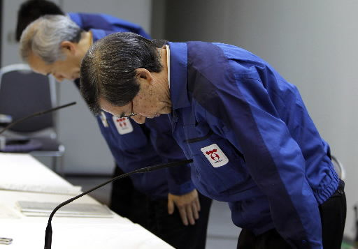 Japan nuke plant operator to compensate evacuees