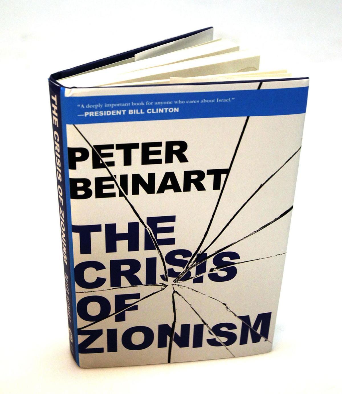 Beinart raises key questions on Israel