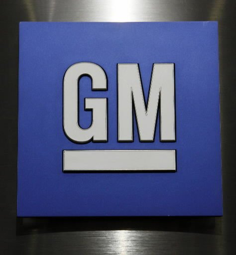 GM files its plan for IPO