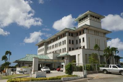 First Hawaiian Bank Tamuning branch closed for maintenance