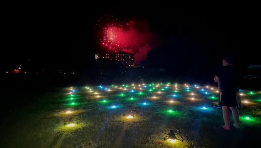VIDEO: The finale of the 77th Liberation Day fireworks light up the skies