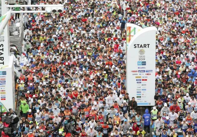 2020 United Guam Marathon expected to run