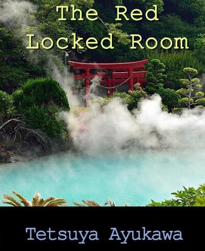 These locked-room masterpieces from Japan offer perfect summer escape