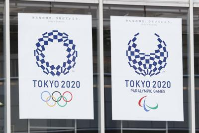 Tokyo Olympics pushed back to 2021 by coronavirus concerns