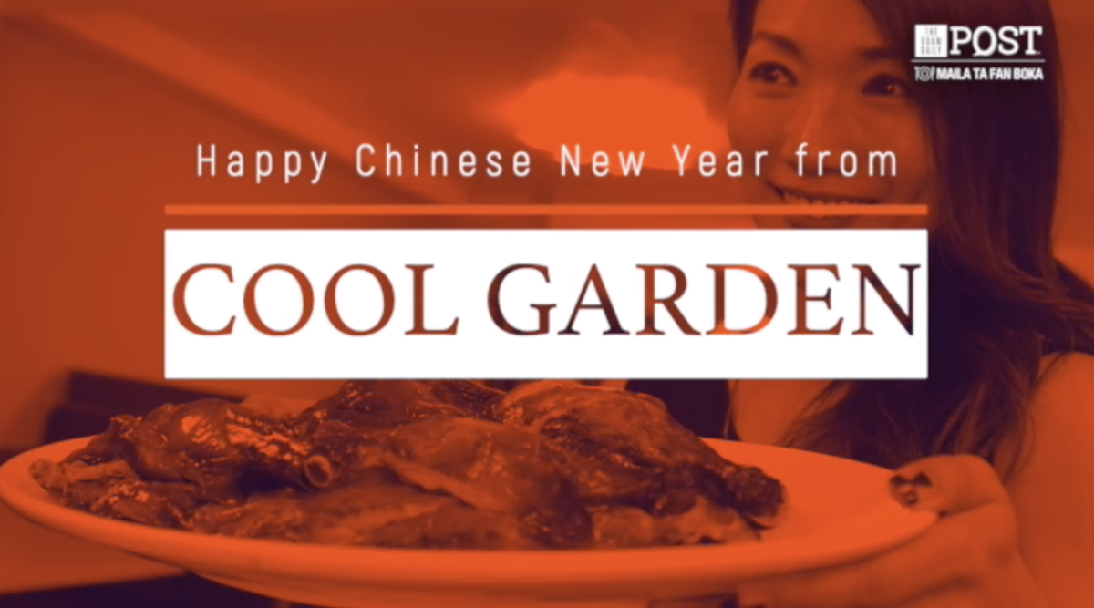 Happy Chinese New Year from Cool Garden