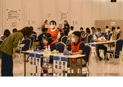 50% of Japan's population fully inoculated against coronavirus