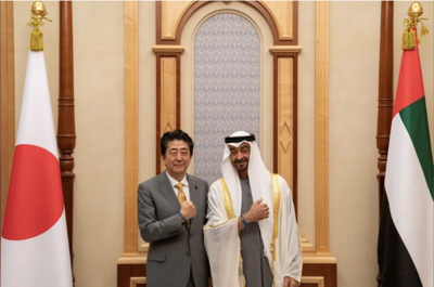 Japan pursues regional diplomacy to defuse Gulf tensions
