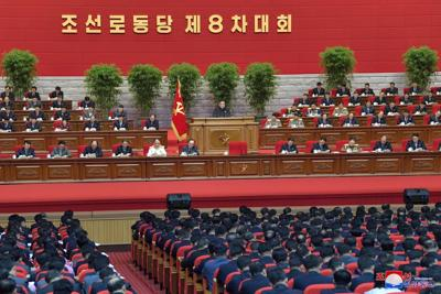 Kim urges strengthening NKorea military as party congress ends
