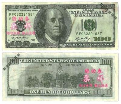 Night market vendors lead police to suspect in $100 counterfeit bill