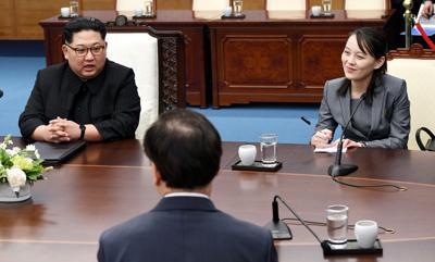 Kim orders aid to rain-hit areas in NKorea