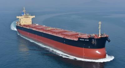 Ship captain missing off Guam