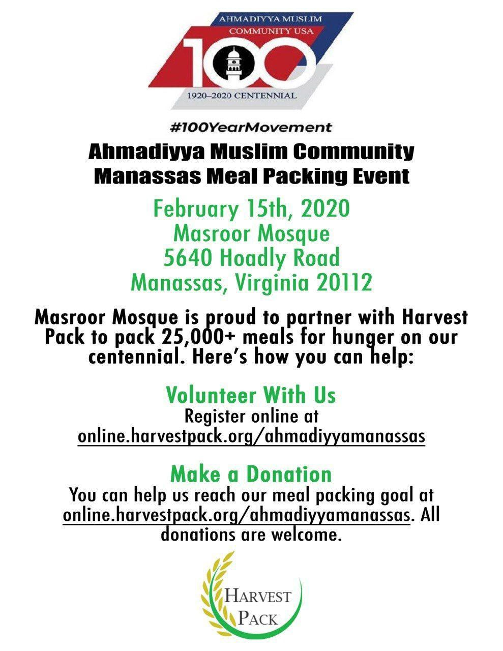 Meal Packaging Event Flyer