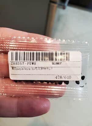 Seed package, 1