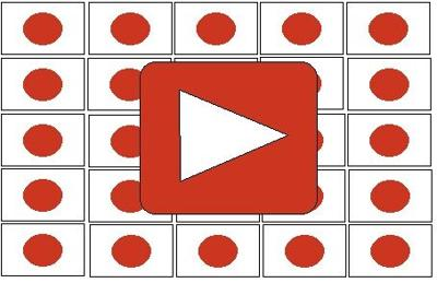 YouTube logo amongst Japanese flags