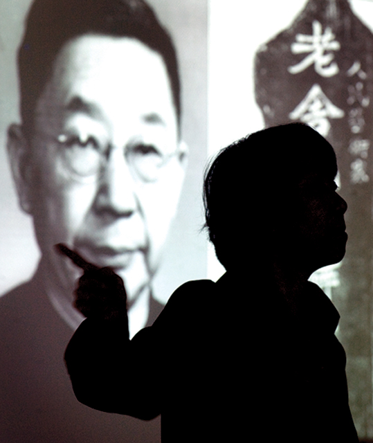 Cultural Revolution: Author tells story of a brainwashed nation