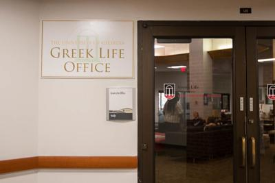 greek life office mug