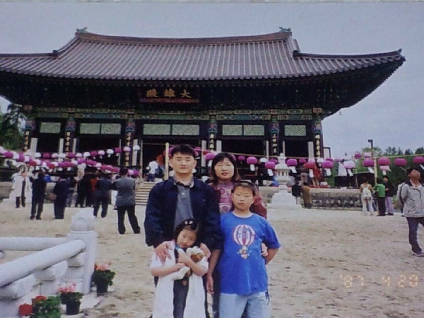 Kim Buddhist Temple