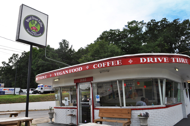 Broad Street Coffee