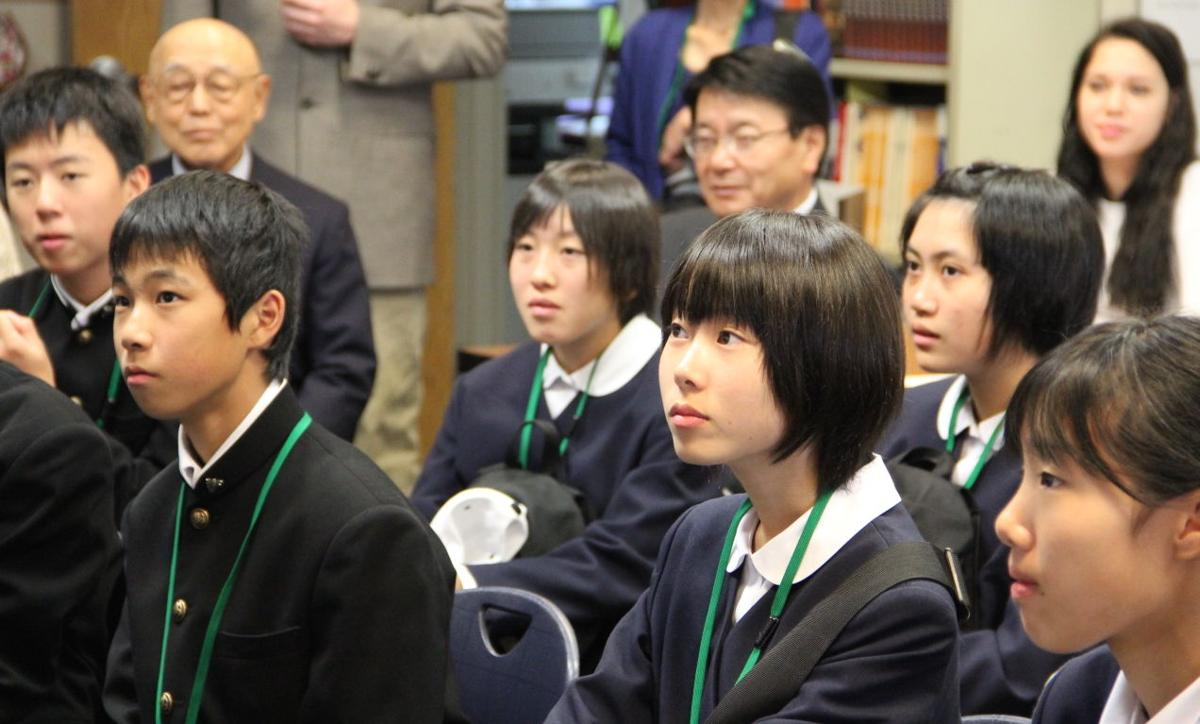 Japanese students picture 76