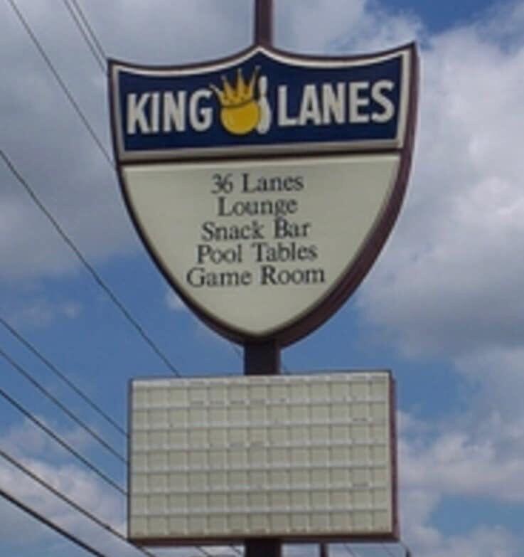 King Lanes.JPG