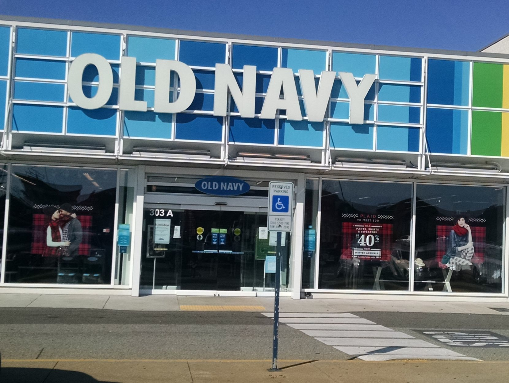 Old Navy Store And New Furniture Retailer Coming To Short Pump Town Center