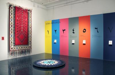 Art Gallery: 'Mosque Manifesto' by Azra Akšamija showing at The Anderson