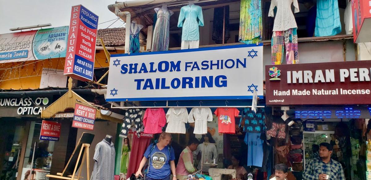 IB shop Kochi, Kerala