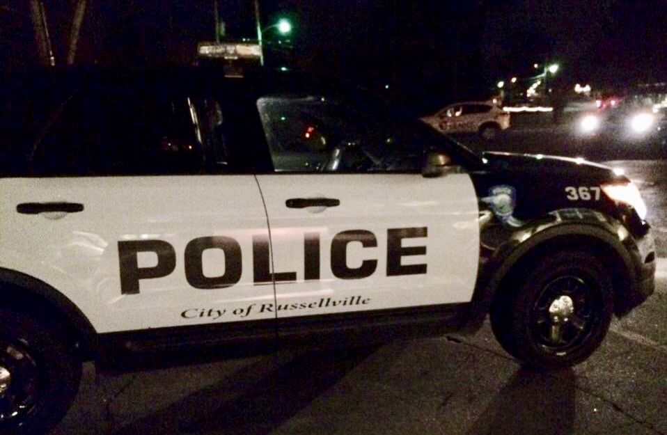 Russellville Police release update concerning suspicious incidents involving male on West J and West K Streets