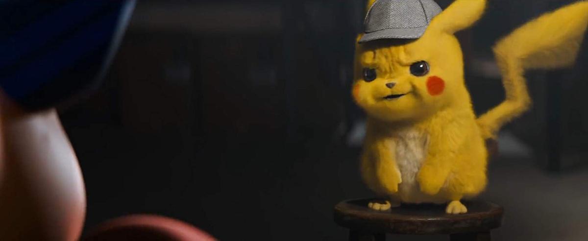 pikachu 051419