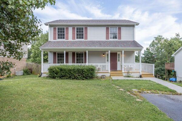 4 Bedroom Home in Roanoke - $289,900