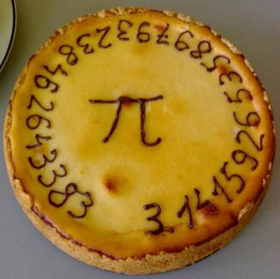A pie of pi