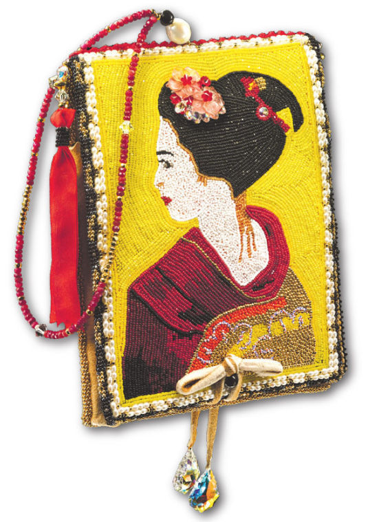 The Beauty of a Maiko