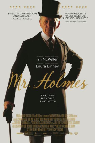 A Santa Fe question: Who owns Sherlock Holmes?